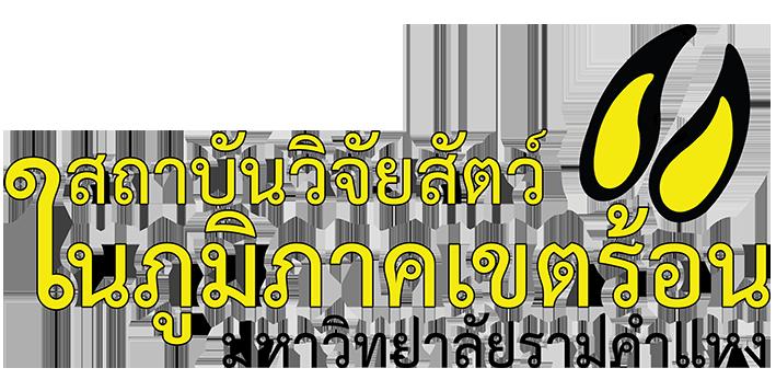 logo-48-re